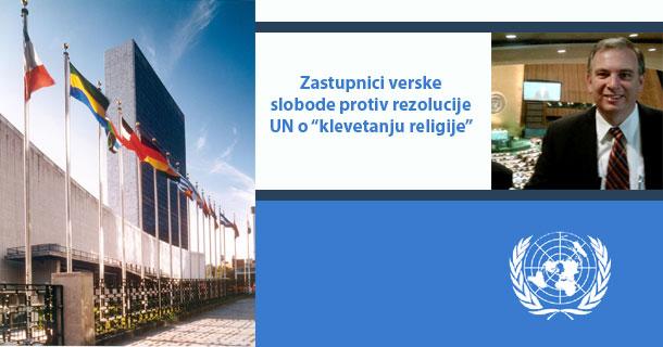 zastupnici_verske_slobode_protiv_rezolucije_un