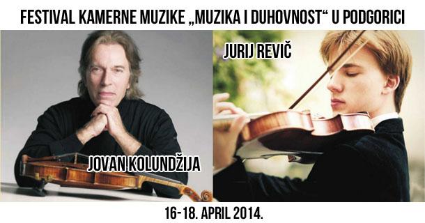 festival_kamerne_muzike