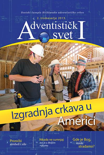aw-lat-2-2013