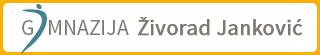 Gimnazija-Zivorad-Jankovic