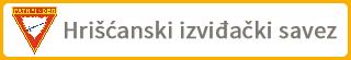 hriscanski_izvidjacki_savez