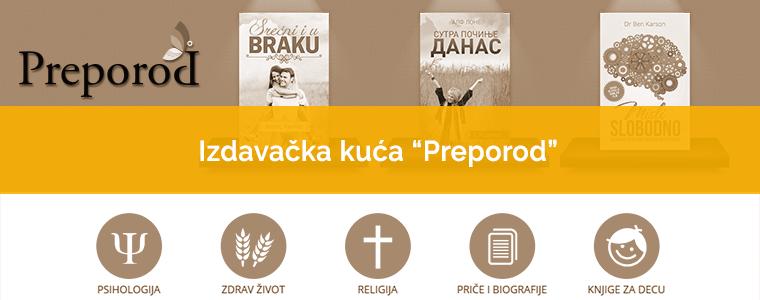 preporod2