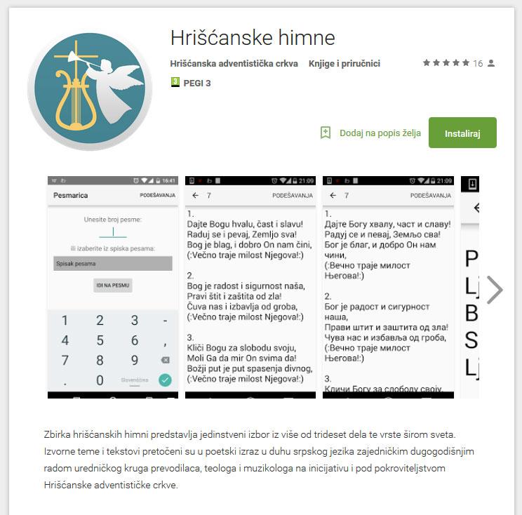 himne-aplikacija-1