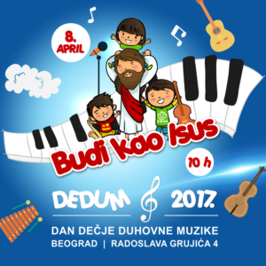 plakat-dedum-2017-reklama-za-veb-sajt